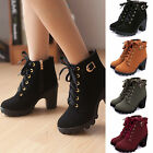 JP Womens High Heel Lace Up Ankle Boots Ladies Zipper Buckle Platform Shoes