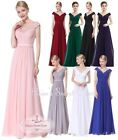 LORI Embellished Prom Evening Bridesmaid Dress Various Colours UK Sizes 8 - 20