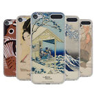 OFFICIAL BRITISH MUSEUM IMAGES AND OBJECTS GEL CASE FOR APPLE iPOD TOUCH MP3