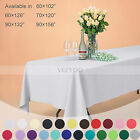 VEEYOO Rectangle Polyester Tablecloth Table Cover For Wedding Party Decoration