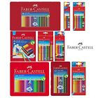 Farber Castell -Colour Grip Buntstifte Farbstift Aquarellstifte Etui ergonomisch