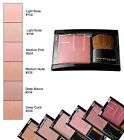 """Maybelline New York Fit Me! Powder Blush """"CHOOSE YOUR SHADE"""" {NEW/SEALED}"""