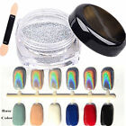 2g Rainbow Holographic Laser Powder Nail Glitter Chrome Pigments Decoration