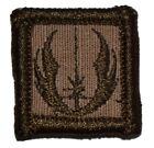 Jedi Order Star Wars 1x1 Military/Morale Patch Hook Backing $2.49 USD
