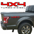 4X4 TURBO DIESEL BEDSIDE VINYL DECAL: FORD TRUCKS 2008-2017 F250 F350 SUPER DUTY