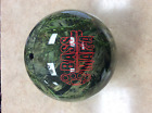 Hammer Tough FISHOUFLAGE Bass Mania 1st Quality Clear Bowling Ball UNDRILLED