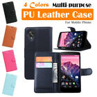 Google Nexus 5 LG D820 D821 Leather Case PSC Cover Skin Wallet Card Pouch Stand