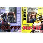 S.H.Figuarts Tiger Mask W Fighting Body Tiger Mask / the Dark Figure Bandai