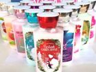 Bath & Body Works Body Lotion ~ 60 Scents to Choose From ~ 8 oz ~ Ships Free!!!