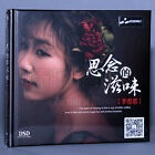 Li Sisi 李思思 The Taste of Missing 思念的滋味 DSD CD 妙音唱片 Audiophile Vocal 2017 推薦發燒女聲