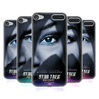 OFFICIAL STAR TREK DISCOVERY CHARACTER POSTERS GEL CASE FOR APPLE iPOD TOUCH MP3
