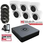 8Ch HiWatch DVR, 6 x 1080p white Turret cameras, 40m IR CCTV kit