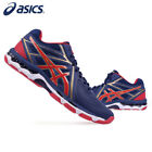 ASICS GEL-Netburner Ballistic MT Men