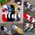 Fashion Mens Unisex Cotton Camo Pattern Socks Casual Low Cut Dress Socks