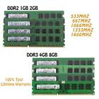 Внешний вид - Lot RAM 1GB 2GB 4GB DDR2 DDR3 Desktop Memory RAM DIMM Intel CPU 240Pin Samsung
