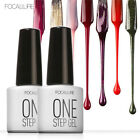 One Step Nail Gel Soak Off UV LED Single Coat Long Lasting Easy Remove Polish
