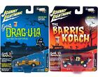 Munsters Double Feature Koach Car George Barris Hobby Exclusive Model 2017 &