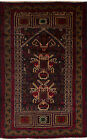 """Hand-knotted carpet 2'10"""" x 4'8"""" Royal Baluch Wool Rug...REDUCED PRICE!"""