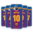 OFFICIAL FC BARCELONA 2017/18 PLAYERS HOME KIT GROUP 1 GEL CASE FOR HTC PHONES 2