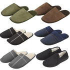 Mens Faux Suede Mule Slippers Full Back Memory Foam Dad Fathers Sizes 6-11 Gift