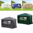 Pop Up Gazebo 4 Sides Steel Frame Outdoor Garden Party Wedding Tent Canopy Cover