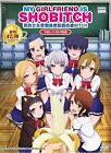 Anime DVD MY GIRLFRIEND IS SHOBITCH Vol 1-10 END Complete Animation Box Set New