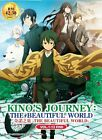 Anime DVD KINO'S JOURNEY: THE BEAUTIFUL WORLD Vol 1-12 END Complete Box Set New