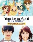 Anime DVD YOUR LIE IN APRIL Vol 1-22 END + OVA + MOVIE + LIVE ACTION Box Set New