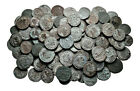 UNCLEANED ROMAN BRONZE HOARD COIN JUPITER &amp; SOL <br/> One Purchase for One Single Coin - Premium Quality