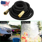 25 50 75FT Expandable Flexible Garden Water Hose Latex Stronger Car Washing Pipe