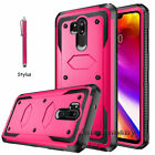 Case For LG G7 G8 ThinQ Shockproof Hybrid Rugged Bumper Armor Cover +Accessories