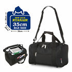 Ryanair Main Cabin Hand Luggage Baggage Small Bag 35x20x20 Flight Bags