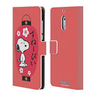 OFFICIAL PEANUTS ORIENTAL SNOOPY LEATHER BOOK CASE FOR MICROSOFT NOKIA PHONES