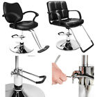 Salon Shampoo Styling Hydraulic Reclining Barber Chair Hair Beauty Equipment Spa