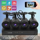 WIFI 4CH 1080N DVR  +4*1080P Outdoor IR IP Camera Home Security System Kit KJ