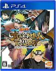 USED PS4 Naruto Shippuden Narutimate Storm Trilogy JAPAN Sony PlayStation 4 game