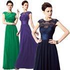 Long Lace Wedding Dresses Mother Of The Bride Prom Dance Evening Party Ball Gown