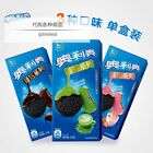 Web celebrity version(Oreo 8 Colors 8 Flavors Sandwich Biscuits 155g/465g)亿滋奥利奥