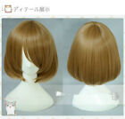 88Love Live! Koizumi Hanayo Short Blonde Brown Fashion Cosplay synthetic Wigs