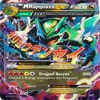 ❤ Toy Kids Pokemon Mega-Rayquaza-Ex 61/108 Xy Roaring Skies Holo Game Play Pokém