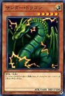 Yugioh Japanese - LINK VRAINS PACK 2 LVP2-001 - LVP2-100 Commons and Rares MINT