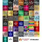 Stretchable WeedFoil Iron On Heat Transfer Vinyl 20 x 12 Sheets *FREE SHIPPING