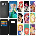 Disney Cartoon Cute Beautiful Princess PU Leather Wallet Phone Case For Samsung
