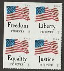 US 4709a Four Flags forever block set (4 stamps from ATM BK18) MNH 2012