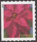 US 4821 Holiday Poinsettia forever single ATM MNH 2013