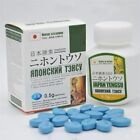 Male Sexual Enhancement Pills Sexual Health Care Supplements Good for Body