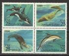 UNITED STATES 1990 MARINE MAMMELS SET MINT