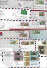 SAUDI ARABIA 1960 1980s COLL OF 12 COMMERCIAL COVERS INCLUDING ARAMCO COVER