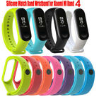 For Xiaomi Mi Band 4 Silicone Sports Wrist Band Bracelet Smart Watch Band Strap image