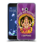 OFFICIAL DUIRWAIGH GOD GEL CASE FOR HTC PHONES 1